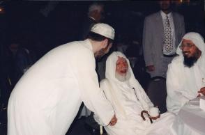 With Sh. Al Jazairi, 1998